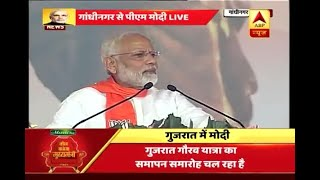 Narendra Modi in Gujarat: Development will defeat dynasty politics, says PM