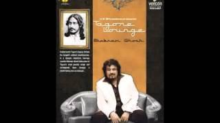 Tagore Lounge - Aamar Hiyar majhe