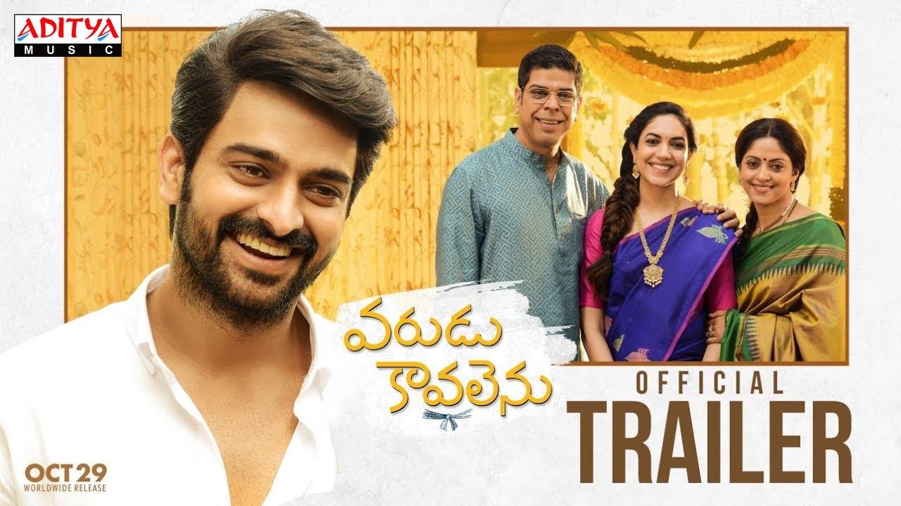 #VaruduKaavalenu Theatrical Trailer | Naga Shaurya, Ritu Varma | Lakshmi Sowjanya