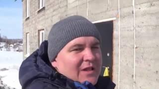 видео Точка росы: как убрать сырость стен или  утеплить дом правильно (теория)