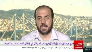 حركة نشطة على اكثر من مستوى تشهدها الازمة السورية
