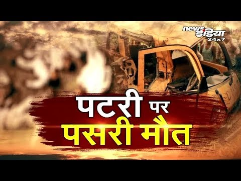 Gorakhpur News | kushinagar rail accident school van driver ...  | Rail hadsa | News India |