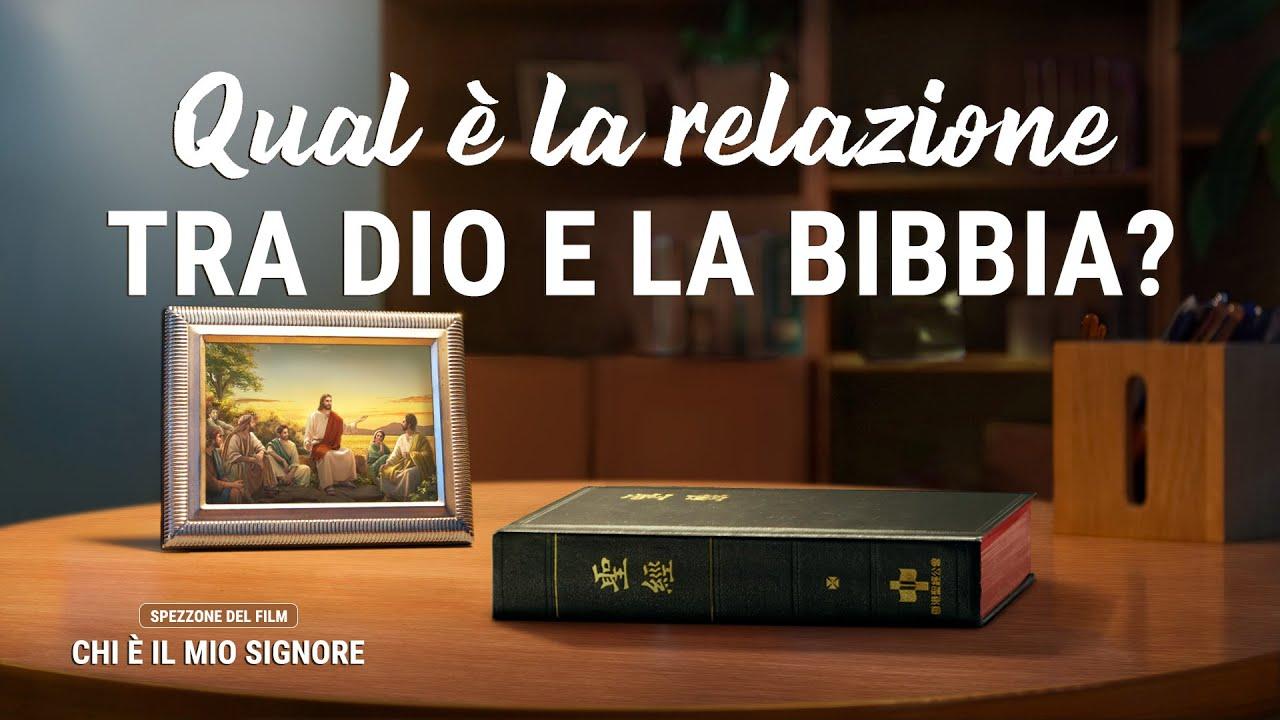 """Film cristiano """"Chi è il mio Signore"""" (Spezzone 4/5) - Qual è la relazione tra Dio e la Bibbia?"""