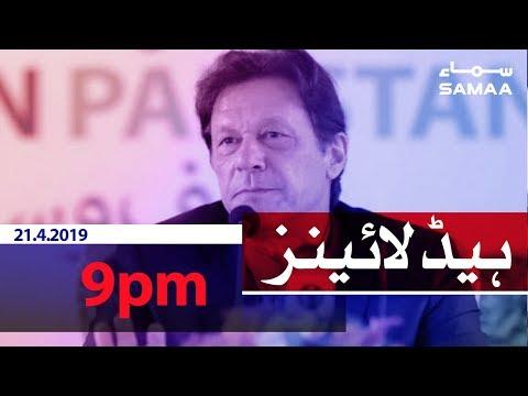 Samaa Headlines - 9PM - 21 April 2019