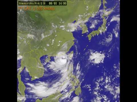 Typhoon NIDA (2016/06W) satellite imagery 颱風妮妲衛星圖