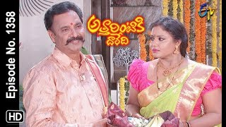 Attarintiki Daredi | 12th March 2019 | Full Episode No 1358 | ETV Telugu