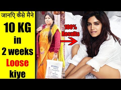 Bhumi Pednekar KA secret Diet Plan For Weight Loss | How to Lose Weight Fast 10 kg | वजन कैसे घटाए