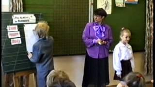 Урок чтения в 1 классе на тему Творчество Даниила Хармса Скаковская Г Н  1992 год