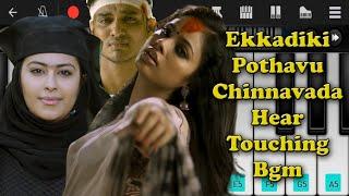 Ekkadiki Pothavu Chinnavada Heart Touching Bgm Piano Cover With Notes | Perfect Piano |