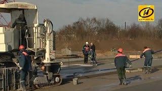 Строительство новой бетонной дороги в Гродно