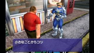 [Dreamcast S-Video] RENT A HERO No1 렌타 히어로