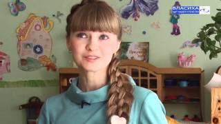"""рубрика """"Есть такой человек"""" Анна Обмочевская,воспитатель детского сада """"Теремок"""""""