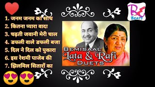Lata Mangeshkar and Mohammad Rafi duet collection love songs Old hit songs Hit Hindi old songs