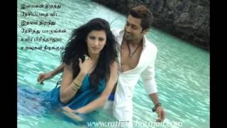 tamil sad song