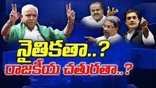 TIME TO ASK | Legal Vs Moral | Controversy Over Karnataka Governor Decision | Bharat Today