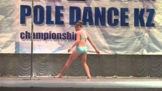 Pole Dance Алматы!!! 3-ий чемпионат Казахстана... Мальцева Полина