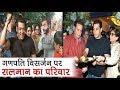 "Celebs Attend Salman's Sister Arpita Khan's ""Ganpati Visarjan"" | Aayush Sharma"