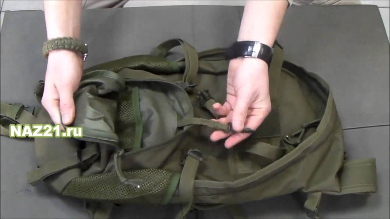Mfh рюкзак combat sofitone рюкзаки