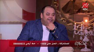 محمد ممدوح: أعمل على حل مشكلة مخارج ألفاظي | في الفن