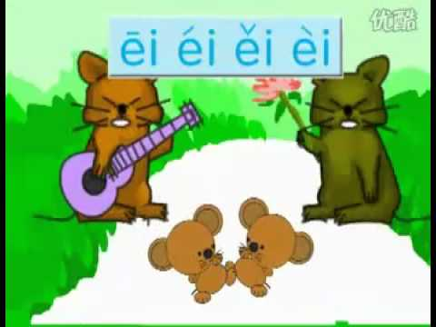 Chinese pinyin song, Chinese alphabet song, Chinese pinyin learning