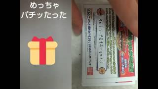 ポケモン総選挙720 100枚