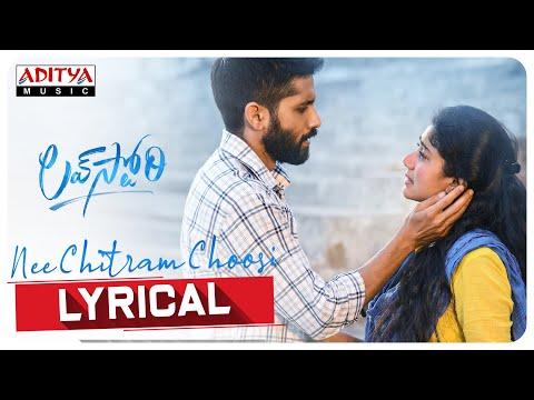 Nee Chitram Choosi Lyrical   Love Story Songs   Naga Chaitanya,Sai Pallavi   SekharKammula  Pawan Ch