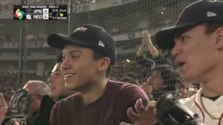 2017 WBC Highlight Reel: Game 2 Japan-Netherlands