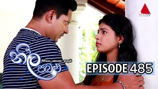 Neela Pabalu - Episode 485 | 20th March 2020 | Sirasa TV Thumbnail