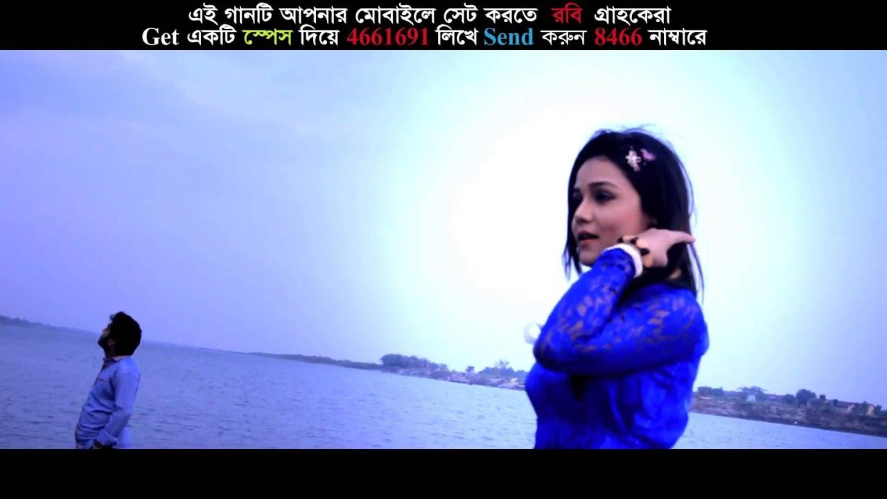 Chao Jodi – Ashik, Simmi