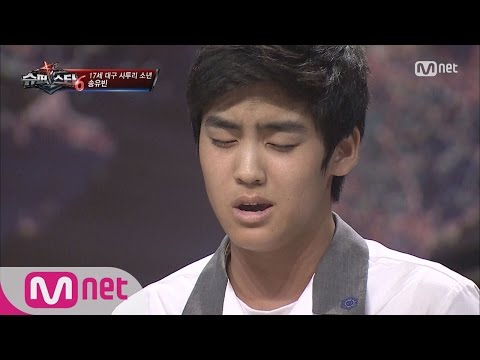 [Superstar K6] Song yu Bin, 'Parting Taxi' (Legendary Stage)
