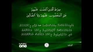 Surat Al Fathiha with Dhivehi Translation