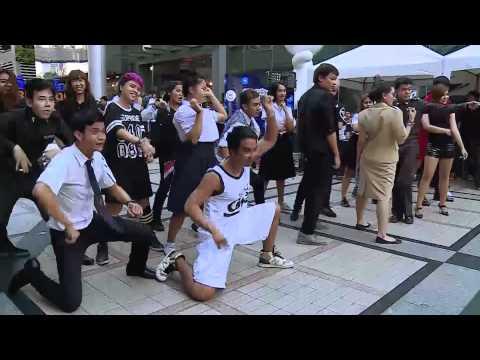 สำนักงาน ก พ ร  Flash Mob คุณคือพลัง หยุดยั้งคอร์รัปชั่น