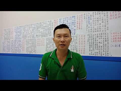 Yayasan Graha Edu Mandarin Course