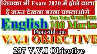 English V.V.I Objective (100 marks) For 12th Bihar Board. Part -1
