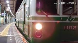 【全区間走行音】神戸市営地下鉄1000形(日立GTO) 谷上→西神中央【1102F引退記念】