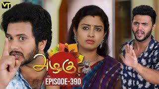 Azhagu - Tamil Serial | அழகு | Episode 390 | Sun TV Serials | 04 March 2019 | Revathy | VisionTime