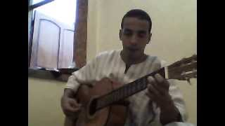 ya rayah en guitar cover