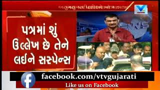 Karnataka CM Race: BJP's Yeddyurappa calls Amit Shah prior going for Floor Test   Vtv News
