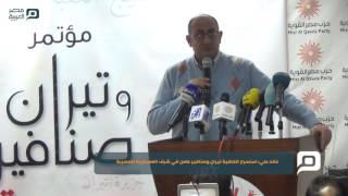 مصر العربية | خالد علي: استمرار اتفاقية تيران وصنافير طعن في شرف العسكرية المصرية