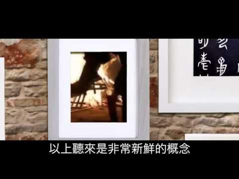 中國 ‧ 以色列 是千年失散兄弟 Lost Tribes of Israel In China