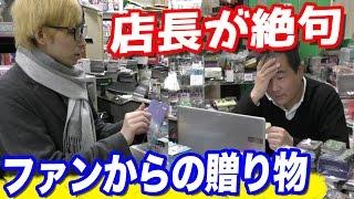 店長ファンからの衝撃の贈り物にあのいつもは陽気な店長が言葉を失った… thumbnail