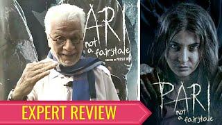 Lalu Makhija Expert Review On Pari | Pari Movie Public Review | Anushka Sharma