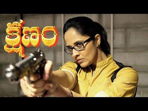 Kshanam Movie First Look - Jabardasth Anasuya - Youtube