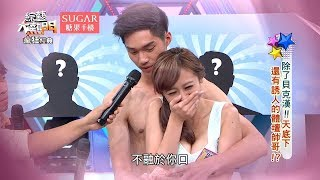 Download 5 CRAZY MOMENTS CAUGHT ON JAPANESE GAME SHOWS! Mp3 and Videos