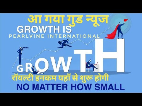 Pearlvine International 'Good news'  Today. Royalty income यहाँ से शुरु होगी।