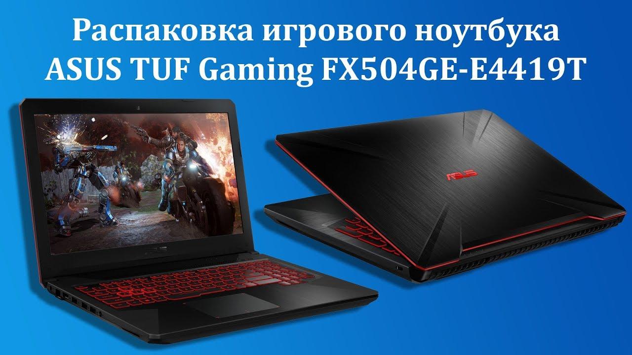 Ноутбук ASUS TUF Gaming FX504GE-E4419T - Распаковка / Unpacking