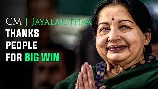 """""""Election Promises will be fulfilled"""" – Jayalalithaa's first speech after Victory"""