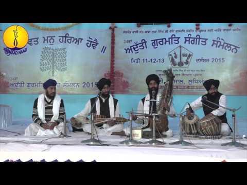 AGSS 2015 : Student of Jawaddi Taksal : Bhai Sripal Singh ji