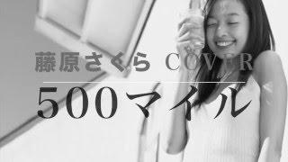 福山雅治さん3年ぶりの連続ドラマ 月9「ラヴソング」の挿入歌で ドラマ...