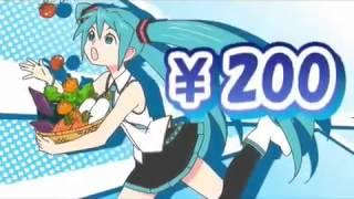 【V3 Hatsune MIKU APPEND】 • Po Pi Po【PV】